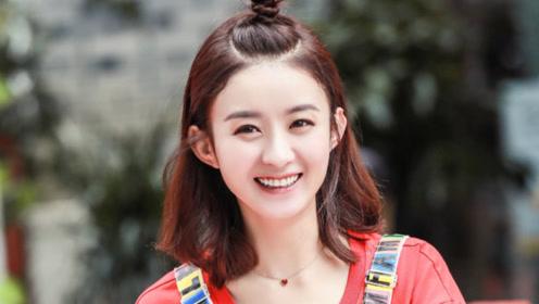赵丽颖唱歌真好听,一首《不可说》好听到炸,被演戏耽误的歌手!