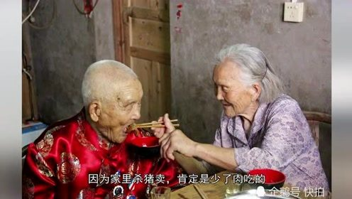 107岁老人爱好吃红烧肉,称年轻时杀猪为生一天能吃三碗