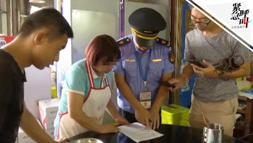 紧急呼叫丨贵州牛羊肉粉馆相约涨价被罚 商家:肉价高早就想涨