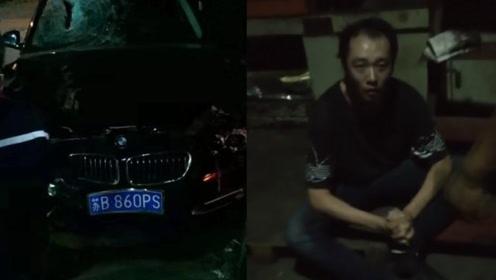 宝马男醉驾连撞3车后逃逸,被抓后司机瘫坐在地:真是不好意思