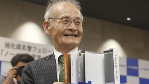 对中国锂电池崛起,诺奖得主吉野彰这样看——
