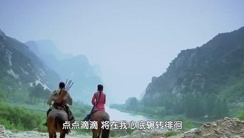 新还珠格格:高明追上来和柳红一起回北京,班杰明和小燕子在山顶为他们送别