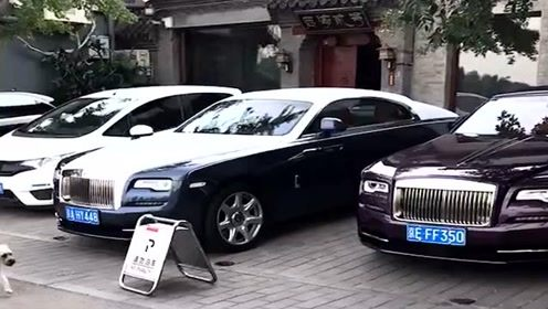 不要小瞧生活在北京小胡同里的人,家家户户都是豪车,富得流油!