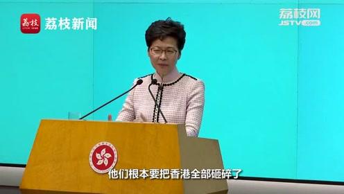"""香港特首:紧守""""一国两制""""原则 就定能走出困局"""