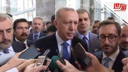 美代表团赴土耳其谈话将吃闭门羹?埃尔多安:我只和特朗普谈