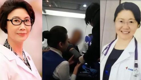 七旬老人在飞机上突感身体不适  两名医生空中大爱救人