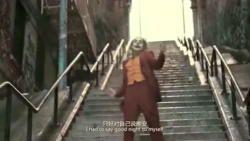 小丑的故事结束了,还有谁曾记得他精彩的表演?