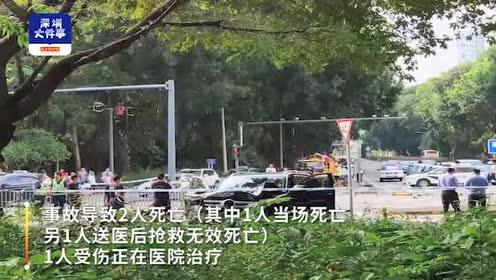 深圳一奔驰失控撞上安全岛致2死1伤,肇事司机被控制未测出酒驾