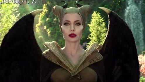 """《沉睡魔咒2》小心点,魔尔森林最""""邪恶""""的暗黑女王霸气驾到!"""
