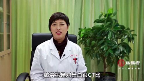 急性脑梗首选治疗方法是什么?