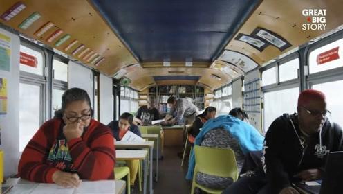 建在轮子上的流动补习学校 为贫民区居民提供完成梦想的机会