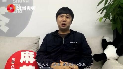 """周鹏:民警下海创业 为中小企业提供""""人脸识别""""内核"""