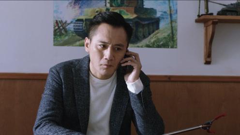 速看《在远方》第三十二集 路晓欧摆平曹总 姚远进行联改直计划