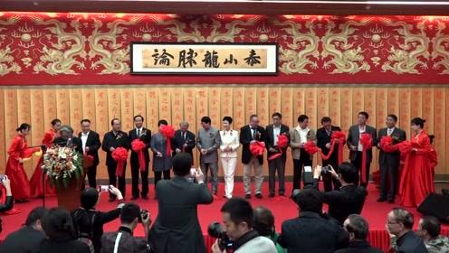 """""""和平世界""""国际书法巡展北京展启动 """"中国梦""""主题展览盛大开幕"""