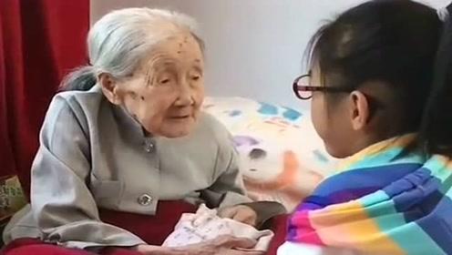 相差九十多岁的祖孙俩,女儿跟老奶奶聊天,太可爱了