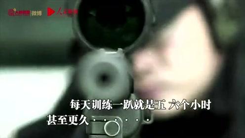 狙击手14年趴了1万多个小时:我趴着,是为了让生命受威胁的人站着