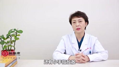 心绞痛症状是什么?