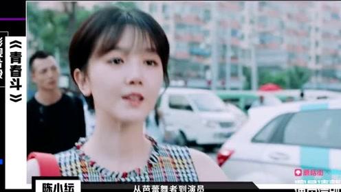 陈小纭承认自己整容,还不下十次,我想说:不整容也很美呀!