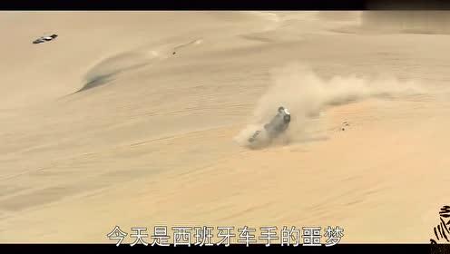 世界顶级汽车赛事:赛车在空中翻转几周?车盖都摔出来了!