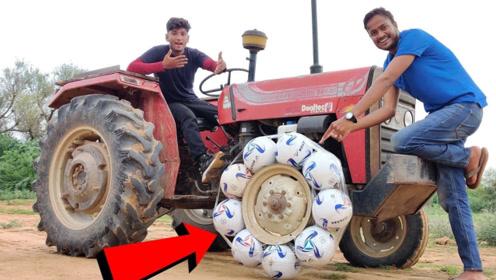 男子拿足球替换拖拉机车轮,一脚油门下去,结果让人没想到!