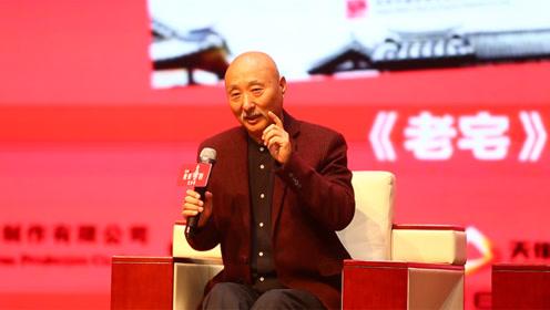 第九届北京喜剧艺术节开幕陈佩斯:11部喜剧都是本土的,特高兴