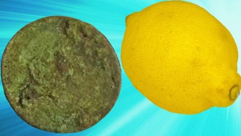 柠檬的酸性有多强?老外拿硬币实验,效果比硫酸还猛!