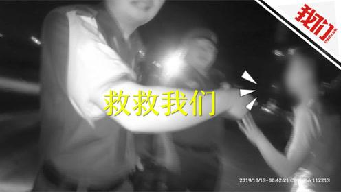 """兄弟二人凌晨""""抢夺""""一女子的电动车 见到民警却说救救他们"""