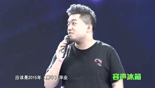 赵文浩小时候拍戏很好看,现在却没以前好,是因为看多了?