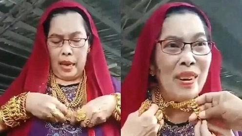 老妇身上戴6斤黄金首饰逛菜市场 网友对此表示很担心