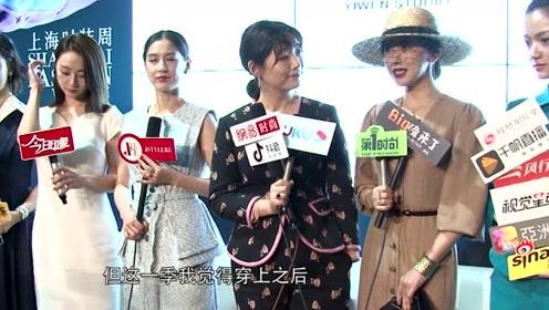 黄圣依优雅亮相时装周看秀 朱珠连拍五部戏渴望休假