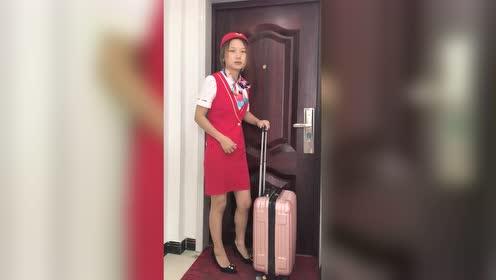空姐这样去上班!结果!