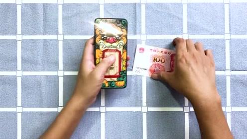 辨别人民币真假有窍门,3个方法只要几秒钟,以后不用上当受骗了