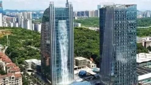 贵州建了一座神奇大楼,悬挂着一条百米瀑布,这样做不浪费水资源吗?