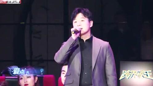 佟大为为妻子演唱《爱是永恒》,太甜了