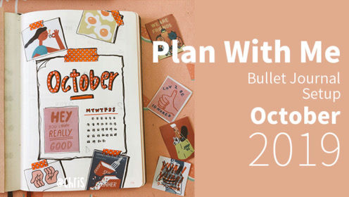 跟我一起画10月手帐,挑战美式复古画报风!