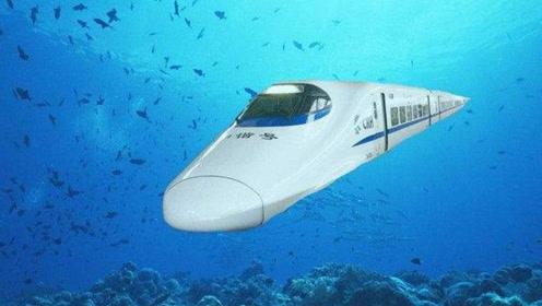 中国科技最新发明!高铁直接往海里奔,网友:让美国望尘莫及!