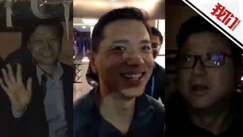 互联网大会前夜:丁磊、雷军低调现身 李彦宏笑称保密晚间安排