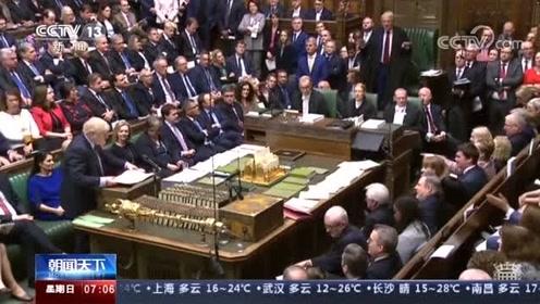 """英议会通过修正案 欲使""""脱欧""""再延期"""