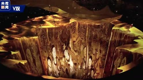 独家视频丨文艺表演之《丝绸之路》:敦煌壁画记载东西方文明交流