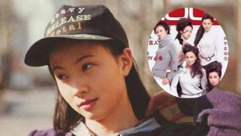 小陶虹当年地位有多高?看18年前的杂志,4位巨星给她做背景板