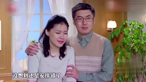 金靖刘胜瑛扮演母女,这个家庭教育不断反转精彩,笑的人肚子疼!