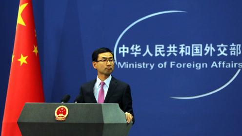 美国对中国外交官设限,还倒打一耙,耿爽反问:自信哪去了?