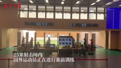国防园射击馆进行首轮赛前训练,运动员全神贯注认真试手