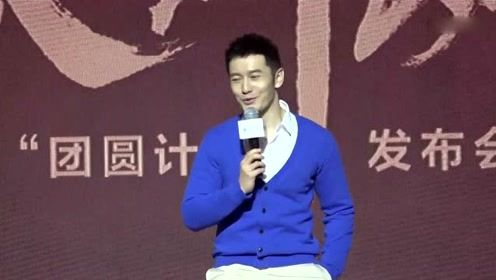 黄晓明发长文回应《中餐厅》收官 回忆录制点滴表达感谢