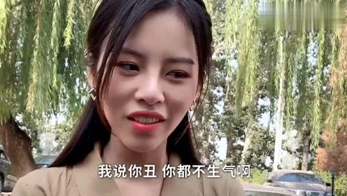 祝晓晗想搭顺风车,说司机师傅长得丑,他反而很高兴