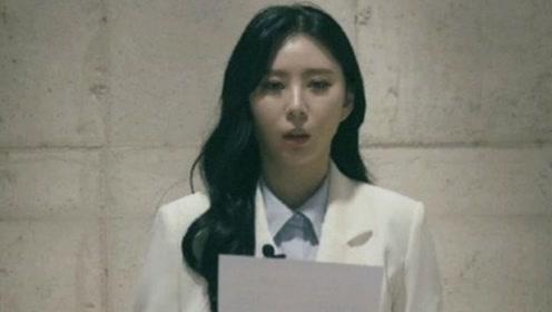 张紫妍案证人尹智吾涉多罪 韩方向加拿大申请引渡
