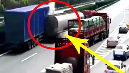 大挂车来不及刹车,直接撞上油罐车,场面真是太惊险了!