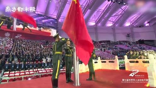 史上最大规模!军运会开幕中国代表团引全场欢呼,王治郅任旗手