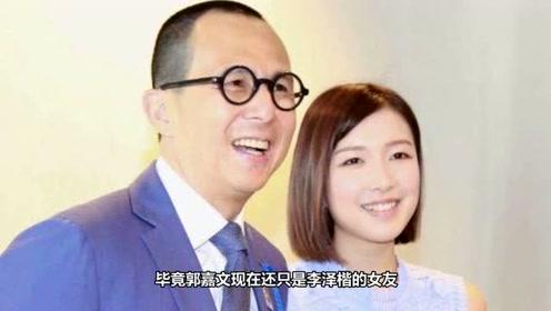 李泽楷27岁新欢晒照,自称老板娘疑似挑衅梁洛施,又在宣誓主权