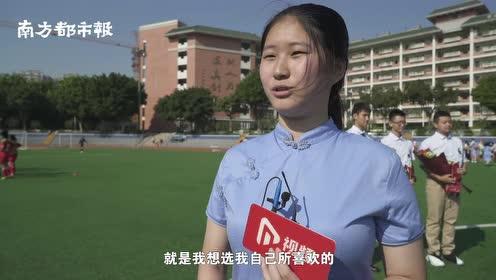 广州又一批00后18岁!《宪法》为成年礼物,学生立志报效祖国